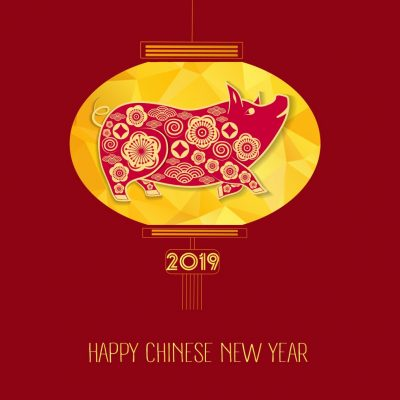 Chinese New Year | Cairns Student Hub